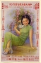 thumbs shanghai poster cheongsam qipao yuefenpai 090 Sleevey Wonders with Chinese Dress Outfit Post: Inspired by Shanghai Posters