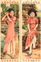thumbs shanghai poster cheongsam qipao yuefenpai 101 Sleevey Wonders with Chinese Dress Outfit Post: Inspired by Shanghai Posters