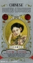 thumbs shanghai poster cheongsam qipao yuefenpai 115 Sleevey Wonders with Chinese Dress Outfit Post: Inspired by Shanghai Posters